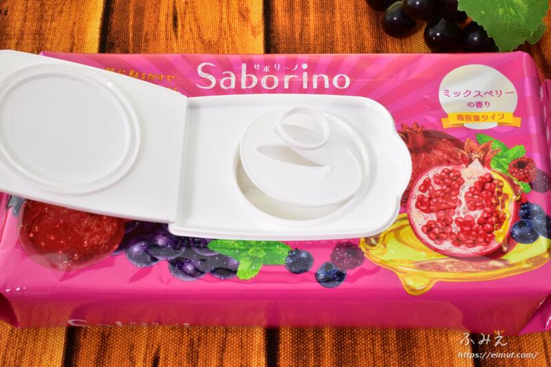 サボリーノの期間限定目ざまシート 完熟果実の高保湿タイプ(ミックスベリーの香り)パッケージの中蓋を開けてみた