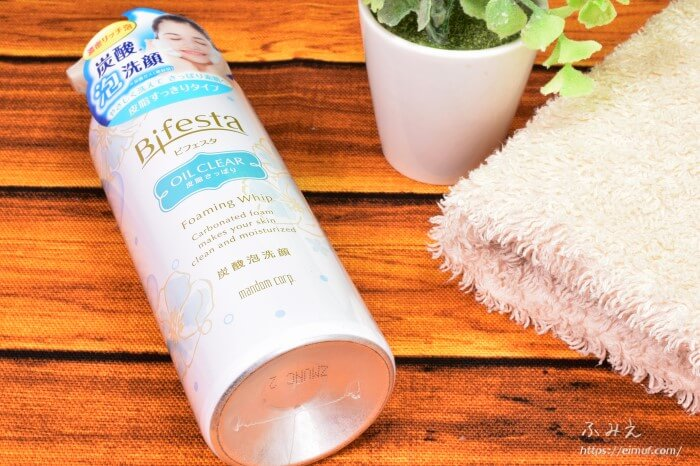 クレンジングで有名なビフェスタから炭酸洗顔料が登場!オイルクリアタイプの贅沢な濃密泡で癒しのひとときを!