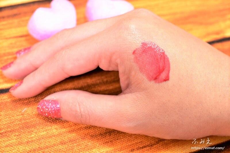 キスミーフェルムの紅筆リキッドルージュ #05(華やかなレッド)を手の甲に塗ってみた