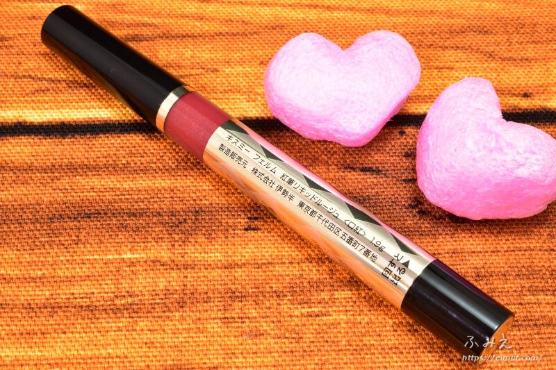 キスミーフェルムの紅筆リキッドルージュ #05(華やかなレッド)本体裏面