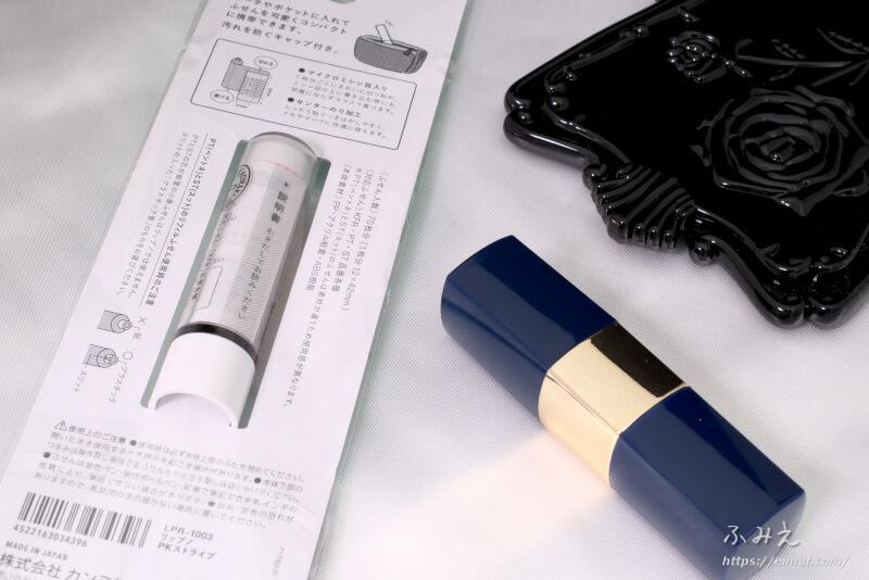 リップスティック型の付箋(ふせん)「リップノ」のパッケージ裏面