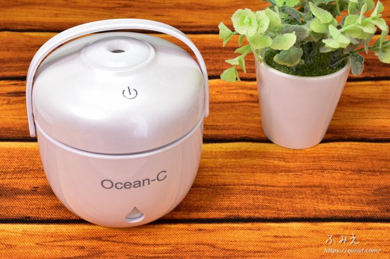 Ocean-Cの「卓上超音波USB加湿器」本体正面