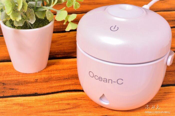 あのOcean-Cから手のひらサイズの卓上超音波加湿器が登場!早速使ってみたのでレビューです!