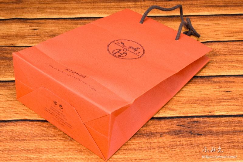 エルメスの紙袋