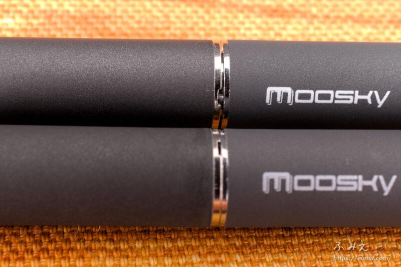 プルームテック互換バッテリー「Moosky(改良版)」と改良前の接合部を比較
