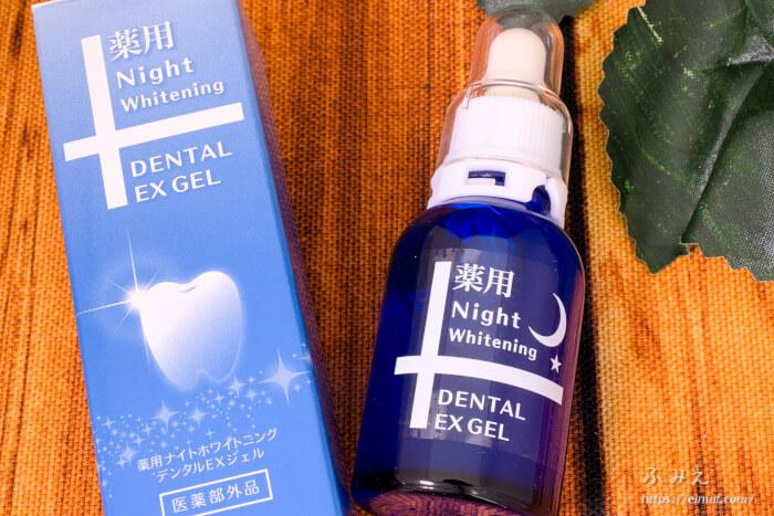 歯の汚れや黄ばみを今すぐ何とかしたい!カイミンの薬用ナイトホワイトニングがマジでおすすめなワケ。