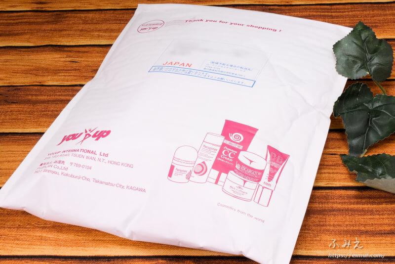 デトランスαをYOUUP(ユーアップ)で購入した時の封筒