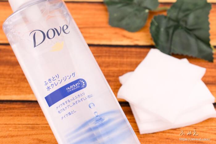 【レポ】ダヴ / ふきとり水クレンジング を使ってみた!
