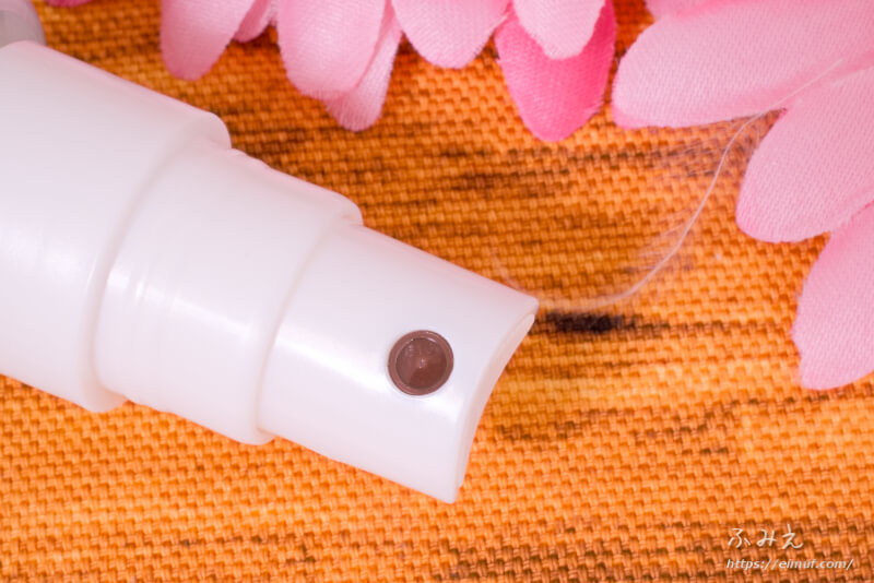 dプログラム アレルバリア ミスト(敏感肌用化粧水)のスプレー口