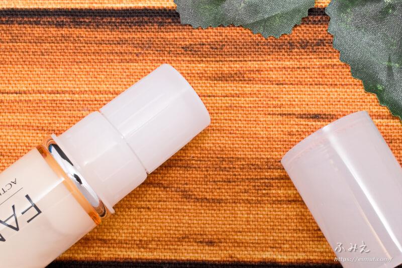 ファンケル 無添加モイストリファイン (旧無添加 アクティブコンディショニングEX 乳液II) のキャップの開け方1