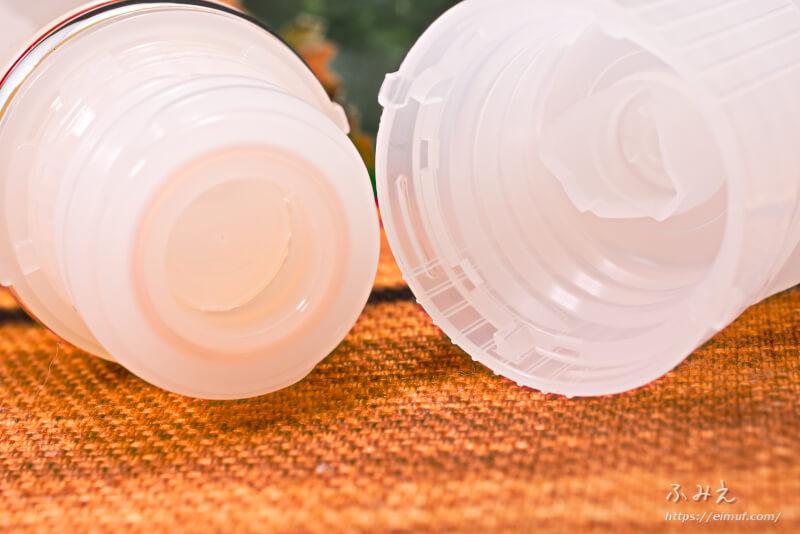 ファンケル 無添加エンリッチ (旧無添加 アクティブコンディショニングEX 化粧液II) のキャップの開け方2