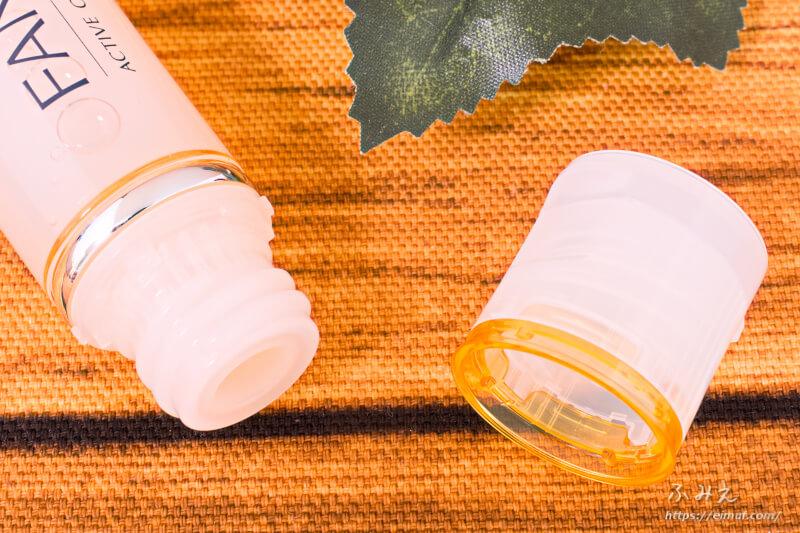 ファンケル 無添加エンリッチ (旧無添加 アクティブコンディショニングEX 化粧液II) のキャップの開け方1