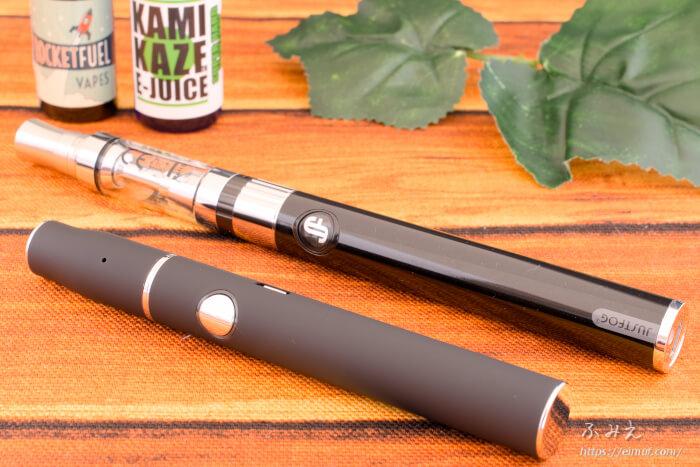 電子タバコデビューを考えてるなら「次世代電子タバコ(VAPE・iQOS・プルームテック)吸い比べセット」ってのがいいぞ~!(/・ω・)/ [PR]