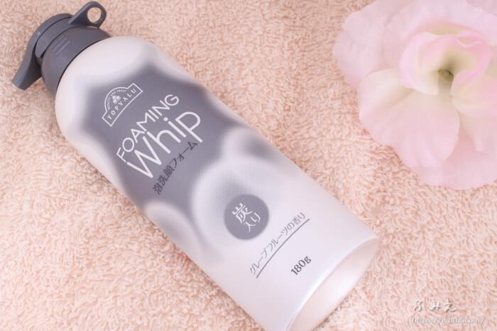 泡で出てくる洗顔はトップバリュにお任せ!炭入り泡洗顔フォームでスッキリさっぱり洗い上げる!