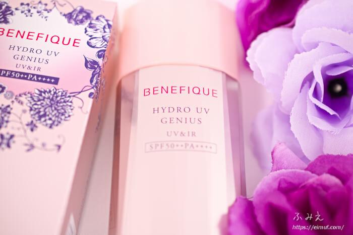 紫外線から赤外線までブロック!ベネフィークの「ハイドロUVジーニアス」が美容液のように使えてまるでスキンケア!