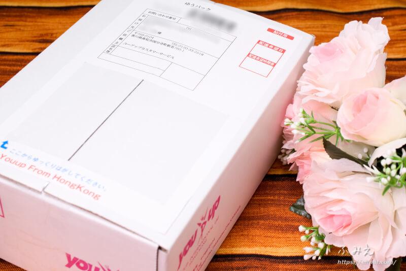 YOUUP(ユーアップ) デトランスα ボディソープ のお得な3点セットが届いた箱