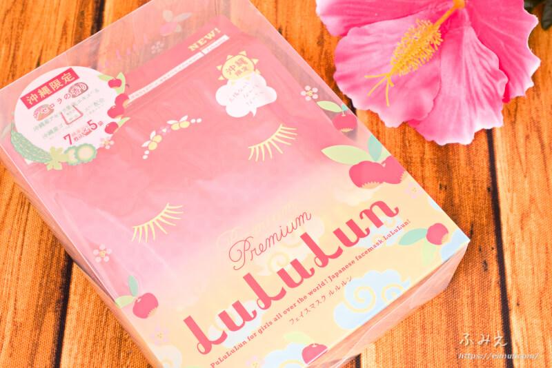 沖縄のプレミアムルルルン(アセロラの香り) 7枚入り5袋のパッケージ正面