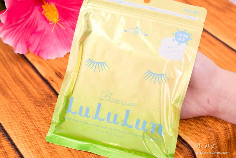 沖縄のプレミアムルルルン(シークワーサーの香り)7枚入りのパッケージを手に持ってみた