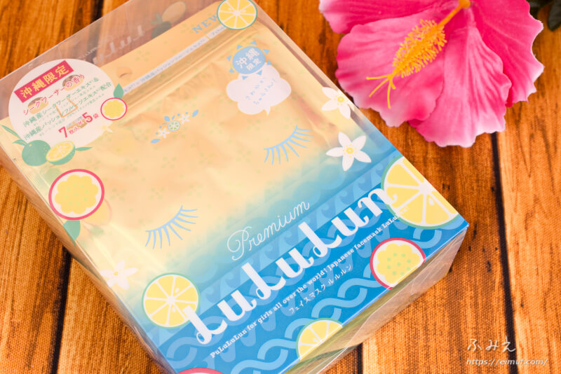 沖縄のプレミアムルルルン(シークワーサーの香り)7枚入り×5袋入りのパッケージ正面