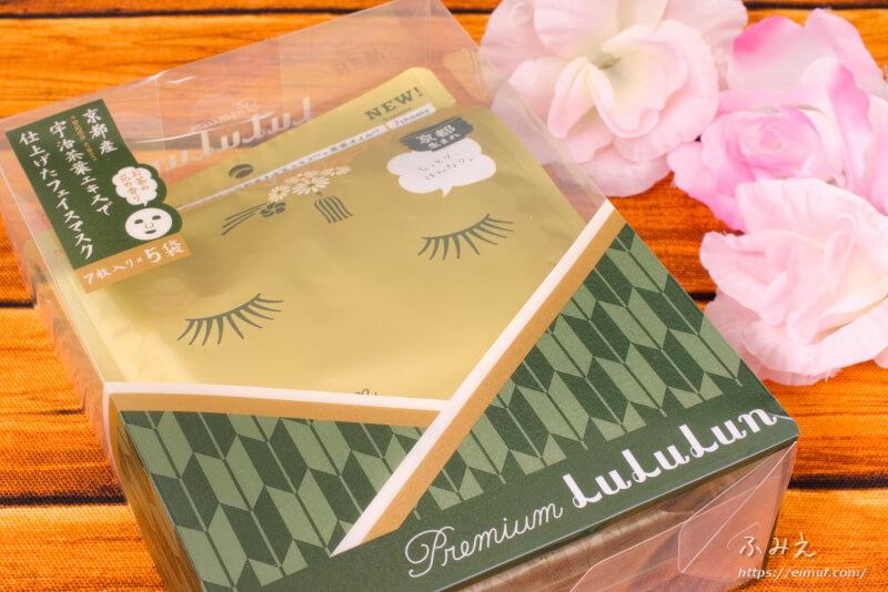 ルルルン 京都のプレミアムルルルン(お茶の花の香り)7枚入り×5袋のパッケージ正面