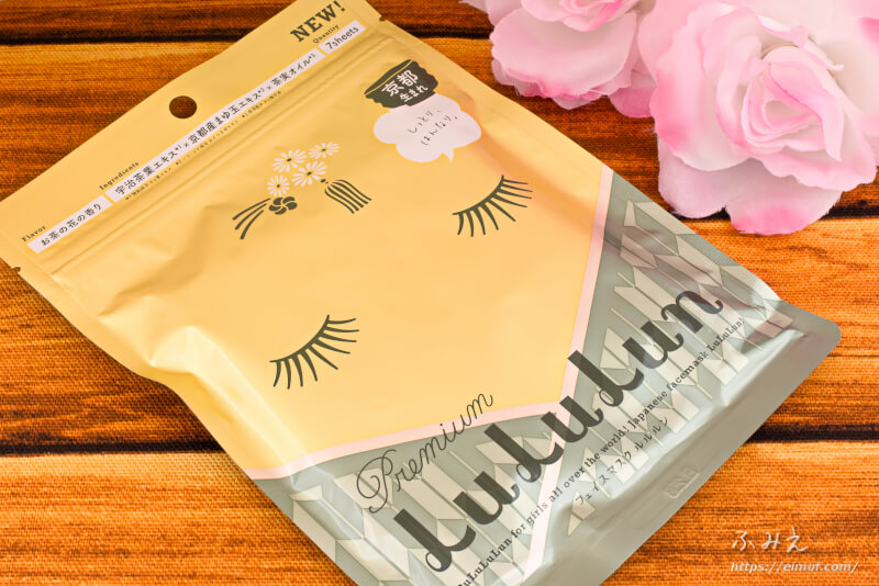 ルルルン 京都のプレミアムルルルン(お茶の花の香り)7枚入りのパッケージ正面