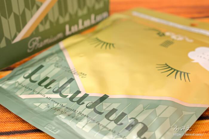 京都限定のルルルンはお土産に最適!「お茶の花の香り」で特別なスキンケアを!