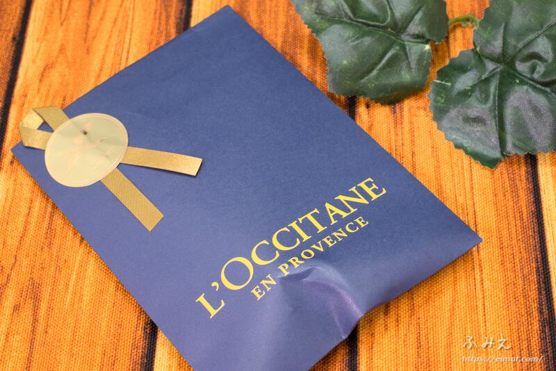 ロクシタン リボンアルル ハンドクリームをプレゼントしてもらった包装