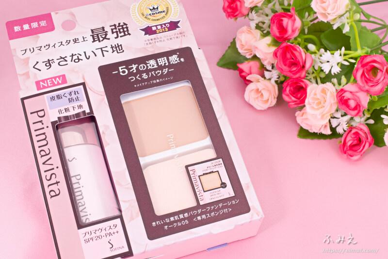 2018年に改良されたソフィーナ プリマヴィスタ 皮脂くずれ防止化粧下地(新製品) とサンプルがセットになった商品正面