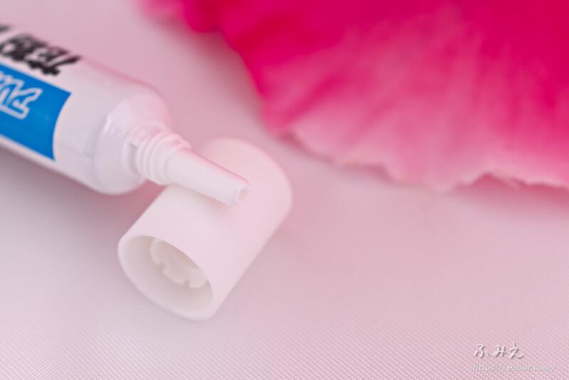 アレルシャット 花粉 鼻でブロック(ミントの香り) のチューブ口