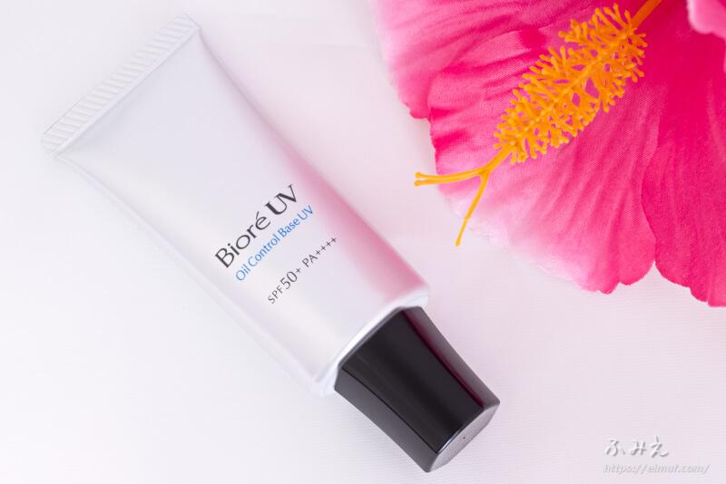 ビオレUV SPF50+の化粧下地UV (皮脂テカリ防止タイプ) 本体正面