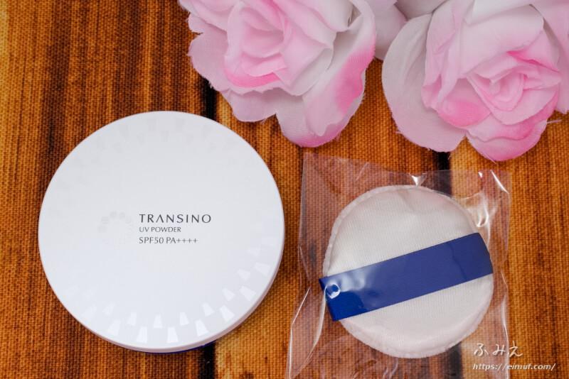 トランシーノ 薬用UVパウダー のコンパクトと付属のパフ
