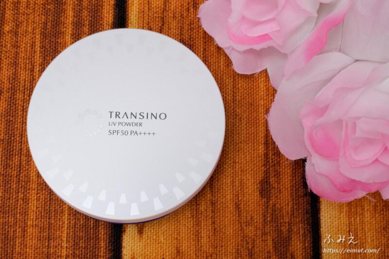 トランシーノ 薬用UVパウダー コンパクト上面