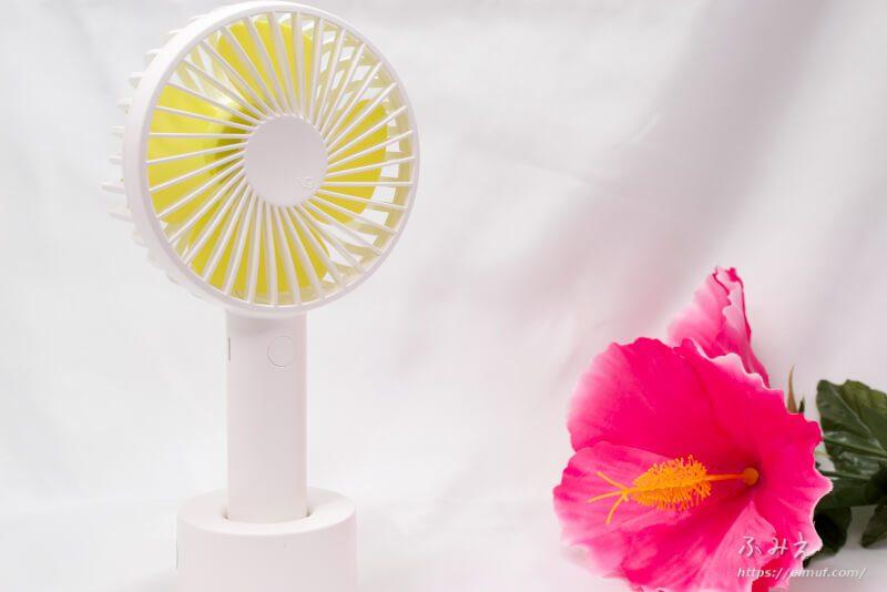 アマゾンで大人気のDreameggの「USB充電式 手持ち扇風機」を使ってみた!実際に使うと人気の理由も納得(^ω^)