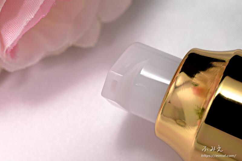 DHC ラディカルフィットセラム(ボディ用美容液) ポンプ口