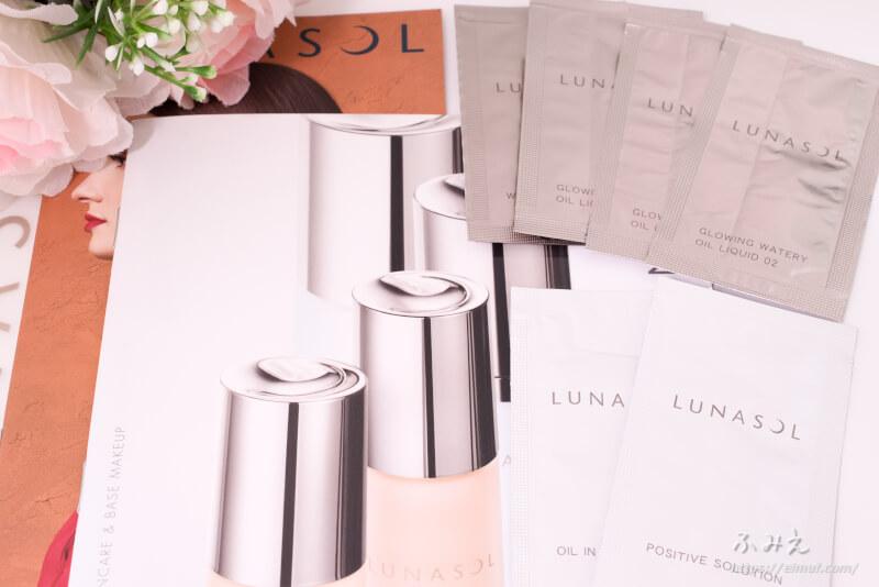 ルナソルのリキッドファンデや化粧液のサンプル