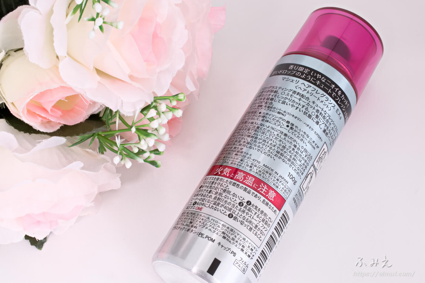 マシェリ ヘアフレグランスEX(フルーティードロップの香り) 本体ボトル裏面