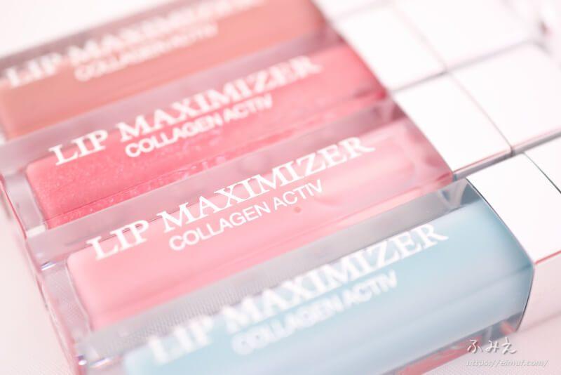 ディオールのアディクトリップマキシマイザーは限定カラーが素敵♪最近の限定色の魅力を実際に使ってまとめてみた!