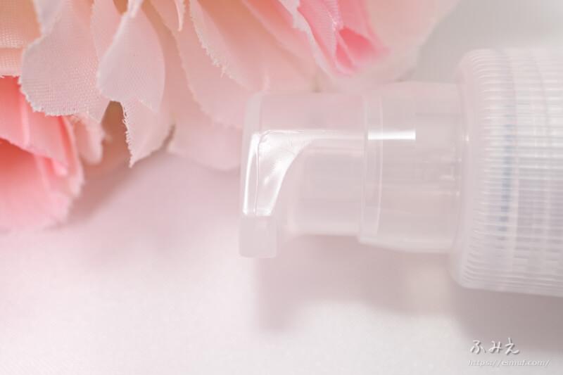 無印良品 敏感肌用 薬用美白美容液 ポンプ口