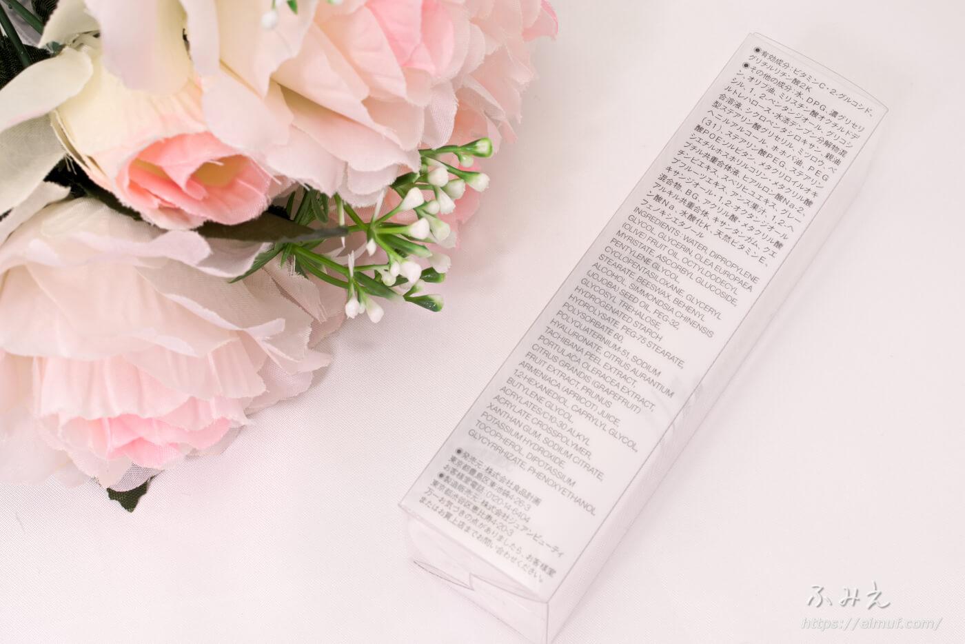 無印良品 敏感肌用 薬用美白美容液 パッケージ側面