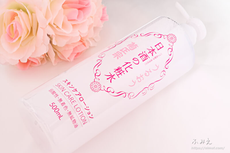 菊正宗 日本酒の化粧水 本体正面