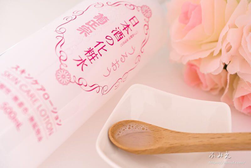 菊正宗の日本酒の化粧水がいいってホント?コスパもいいし大容量だから惜しみなく使える優秀化粧水!