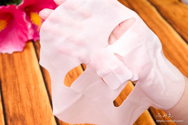 沖縄のプレミアムルルルン 大人のスペシャルケア シトラスの香り を手のひらに広げてみた