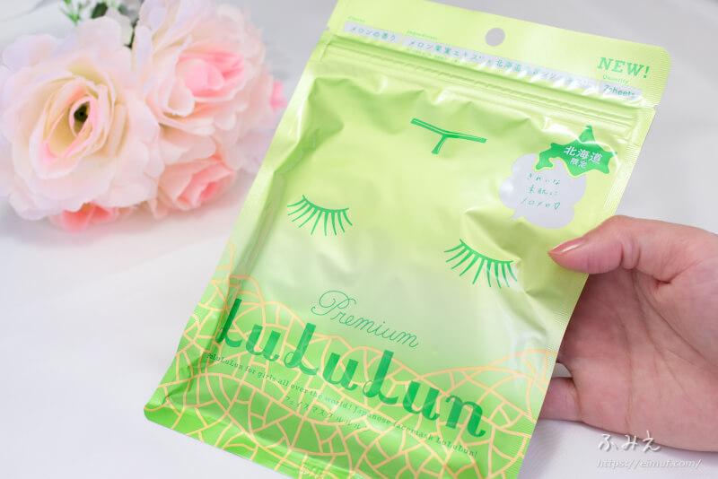北海道のプレミアムルルルン メロンの香り 7枚入りパッケージを手に持ってみた