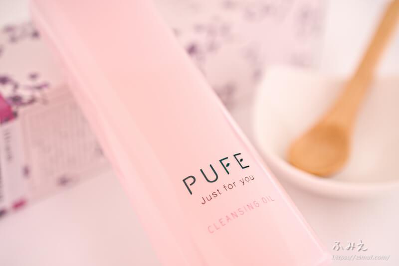 PUFE(ピュフェ) クレンジングオイル