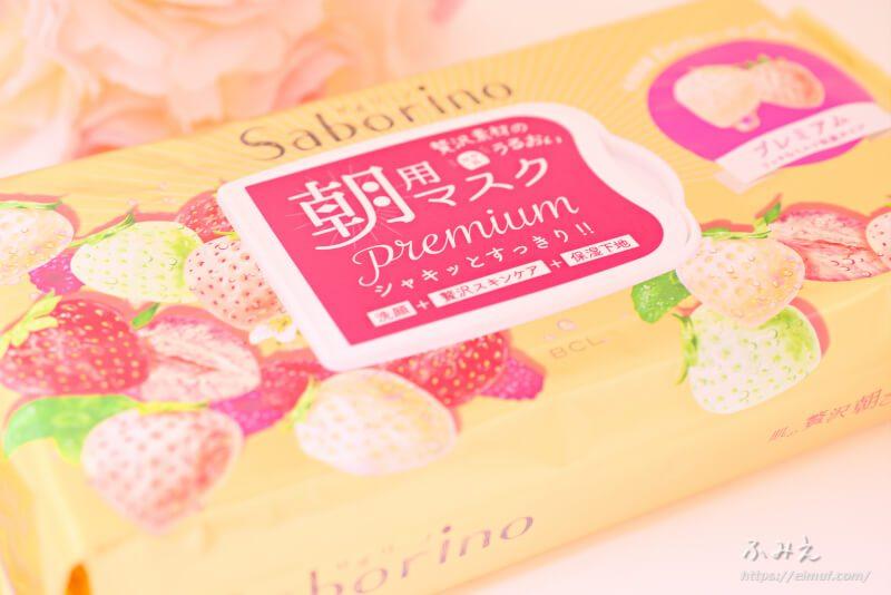 サボリーノからリッチなミルク保湿タイプの「目ざまシートプレミアム」が新登場!白いちごの甘酸っぱい香りで美味しい目覚め!