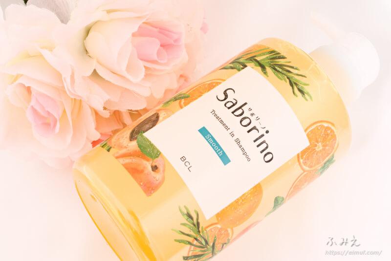 サボリーノ 髪と地肌を手早クレンズ トリートメントシャンプー(スムース) 本体ボトル正面2
