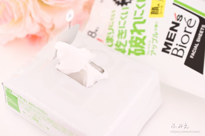 さっぱりスッキリ!メンズビオレの洗顔シート(フレッシュアップルの香り)でリフレッシュ!