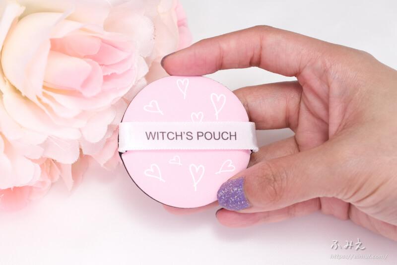 Witch's Pouch(ウィッチズポーチ) / モイスチャーライズ カバー クッション #23(ナチュラルベージュ)のパフ正面