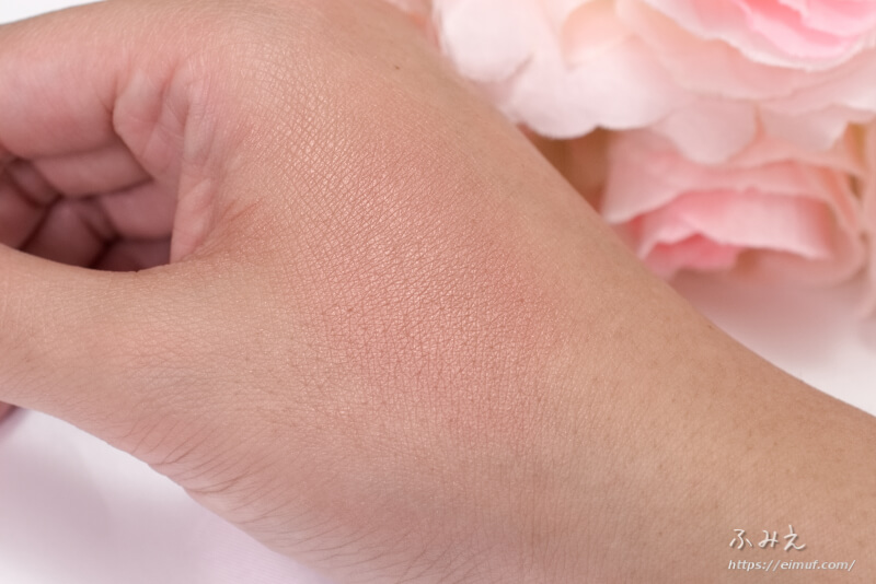 ディオールスキン ルージュ ブラッシュ #459(チャーネル) を手の甲に重ねて塗ってみた