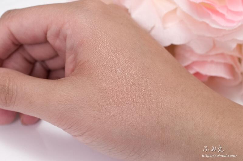ディオールスキン ルージュ ブラッシュ #459(チャーネル) を手の甲に塗ってみた